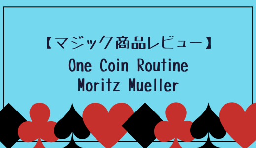 One Coin Routine
