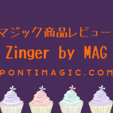 Zinger(指輪マジック)by MAG